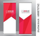 roll up business brochure flyer ... | Shutterstock .eps vector #688870762