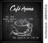 hand drawn coffee illustration...   Shutterstock .eps vector #688960516