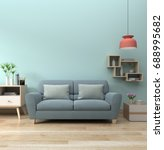 modern living room interior... | Shutterstock . vector #688995682