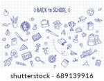 concept of education. back to... | Shutterstock .eps vector #689139916