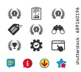 laurel wreath award icons....