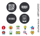 bar and qr code icons. scan... | Shutterstock .eps vector #689160202