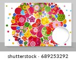 template cover of a copybook... | Shutterstock . vector #689253292