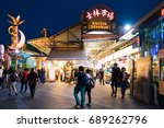 taipei  taiwan   april 6  2017  ...   Shutterstock . vector #689262796