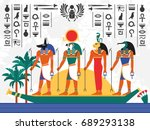 Egypt Flat Colorful Poster Wit...