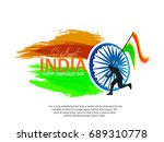 india independence day... | Shutterstock .eps vector #689310778
