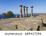 remains of the temple of athena ... | Shutterstock . vector #689417296