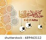happy eid ul adha  creative... | Shutterstock .eps vector #689463112