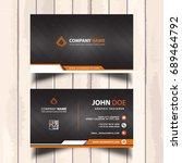 shine orange visit card design... | Shutterstock .eps vector #689464792