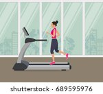 young woman in a sporty uniform ... | Shutterstock .eps vector #689595976