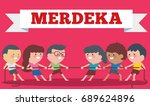 indonesia traditional special... | Shutterstock .eps vector #689624896