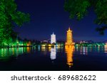Twilight Pagodas In Fir Lake I...