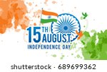 indian independence day on... | Shutterstock .eps vector #689699362