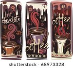 banners with coffee | Shutterstock .eps vector #68973328