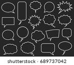 speech bubbles set  comics | Shutterstock .eps vector #689737042