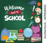set of different school...   Shutterstock .eps vector #689868682