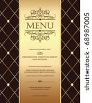 golden vintage template | Shutterstock .eps vector #68987005