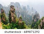 amazing view of natural quartz... | Shutterstock . vector #689871292