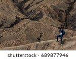 mt bromo  east java  indonesia  ... | Shutterstock . vector #689877946