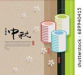 chinese mid autumn festival... | Shutterstock .eps vector #689940415