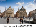 rome  italy   july 29  2014 ... | Shutterstock . vector #690052972