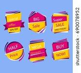 banner ads promo | Shutterstock .eps vector #690078952