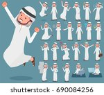 set of various poses of flat... | Shutterstock .eps vector #690084256