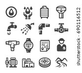 water supply plumbing icon | Shutterstock .eps vector #690116512