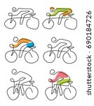 cycling line art icons. simply... | Shutterstock .eps vector #690184726