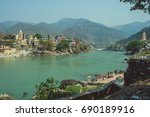 view of the ganges and the... | Shutterstock . vector #690189916