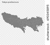 high quality map of tokyo is a... | Shutterstock .eps vector #690345895