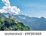 vaduz castle  the official... | Shutterstock . vector #690381868
