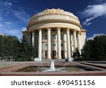 palace of culture of trade... | Shutterstock . vector #690451156