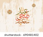 wishing you very happy eid adha ...