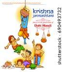 illustration of lord krishna in ... | Shutterstock .eps vector #690493732