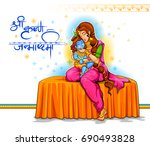 illustration of lord krishna in ... | Shutterstock .eps vector #690493828