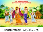illustration of chaitanya... | Shutterstock .eps vector #690512275