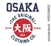osaka  written in kanji  the...   Shutterstock .eps vector #690528802