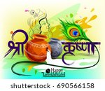 illustration of lord krishna... | Shutterstock .eps vector #690566158