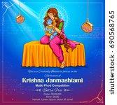 illustration of lord krishna in ... | Shutterstock .eps vector #690568765