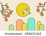 korean traditional theme vector ... | Shutterstock .eps vector #690621262