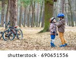 two brothers preparing for... | Shutterstock . vector #690651556