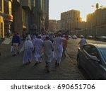 mecca   august 05   crowd of... | Shutterstock . vector #690651706