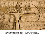 Stone Carved Frieze Of The...