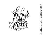 always and forever black and... | Shutterstock .eps vector #690755002