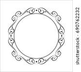 elegant frame.vector... | Shutterstock .eps vector #690762232