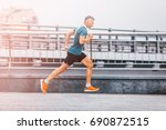 healthy lifestyle middle aged... | Shutterstock . vector #690872515