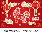 dog is a symbol of the 2018...   Shutterstock .eps vector #690891052