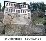 Small photo of KASTORIA ,GREECE- FEBRUARY 2014: Papaterpou Mansion built afther the second half of the 19th century and donated to the Technical Chamber of Greece in memoriam of Alexandros Papaterpos.