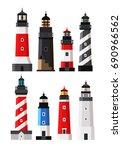 vector set of different... | Shutterstock .eps vector #690966562